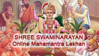 Online Maha-Mantra Lekhan