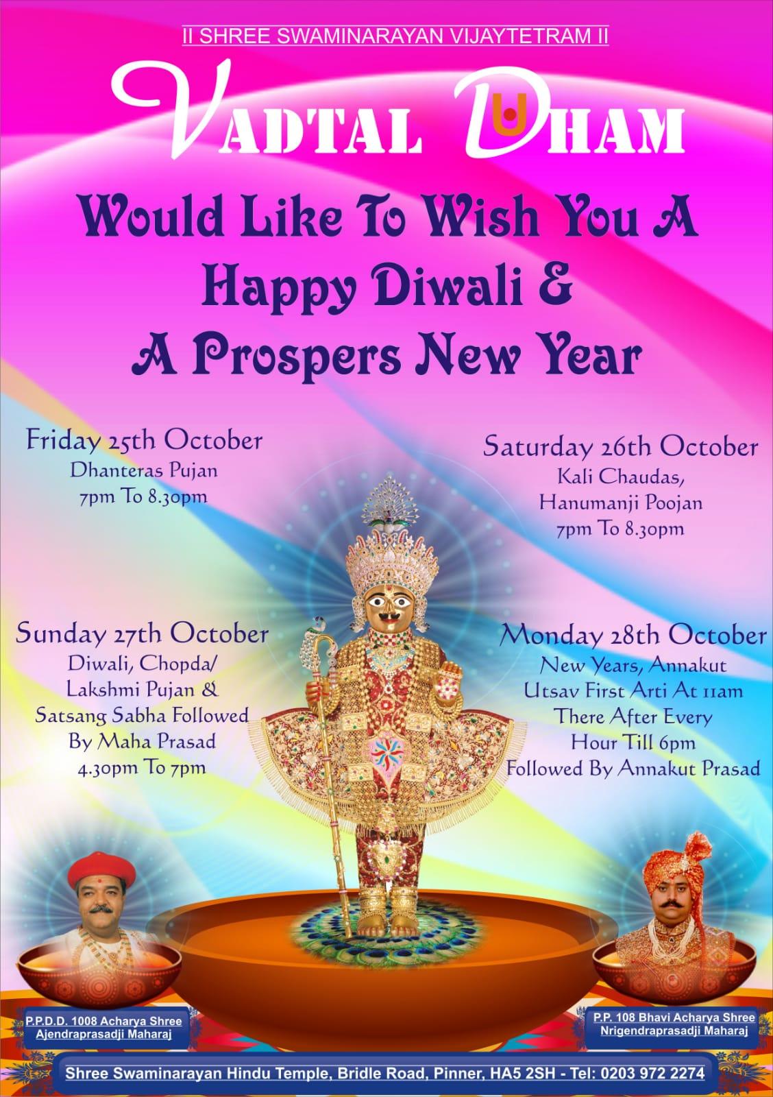 Happy New Year Jay Swaminarayan 9